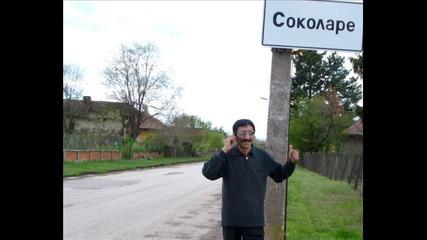 Милко Соколарски - Докажи се брат ми