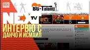 NEXTTV 027: Гости: Интервю с Данчо и Исмаил от bg-talanti.com