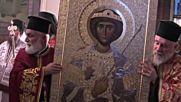 Копие на икона светиня на Света гора вече е в София