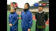 Японски отбор играе срещу 100 деца 1 - ва част