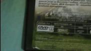 Българското Dvd издание на Иконостасът (1968) Аудио Видео Орфей 2004