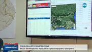 Над 30 вторични труса след силното земетресение до Асеновград