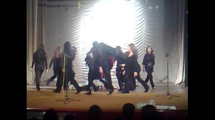 Пантомима - освобождаването