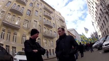 Как се продава Украйна. Ценоразпис - Майдан 10.04.2014