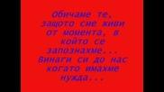 V Pamet Na Nashiq Priqtel Marto =( =( =(