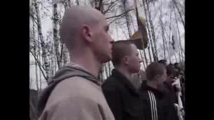 Руски Скинари - Документален Филм