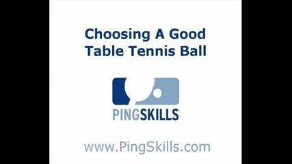 Уроци по тенис на маса - Избиране на добро топче