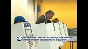 Ню Йорк бе спечелен от демократ, Тери Маколиф спечели изборите за губернатор на Вирджиния