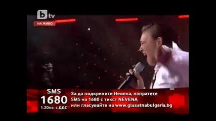 Невена Пейкова - Обещай ми любов