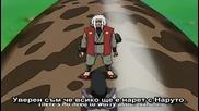 Naruto - Епизод 95 - Bg Sub