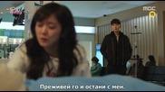 [бг субс] One More Happy Ending / Още един щастлив край (2016) Епизод 16 (последен)