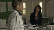 Бг субс! Kasuka na Kanojo / Моята невидима приятелка (2013) Епизод 5 Част 4/4