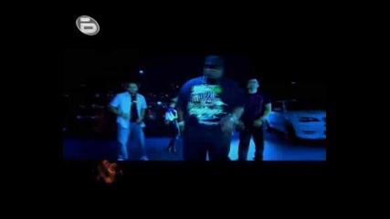 Румънеца и Енчев ft. Turbo B & R.o.o.m. - Dont cha know {официалното видео}