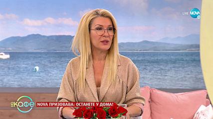 За коронавируса в Русия: Разказва българката Петя Тончева