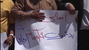 Libya: Sabha rally held in support of UN-backed Presidential Council