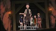 [ Bg Sub ] Naruto Shippuuden - Епизод 195