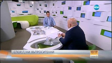 Кралев: Скоро ще представим проекта за Висшата лига