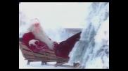 Дядо Мраз - зън, зън