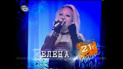 Music Idol 2 - Елена 10.03.2008г.