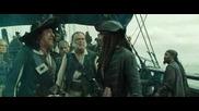 Карибски Пирати - На края на света - 7ч (бг аудио) 14+