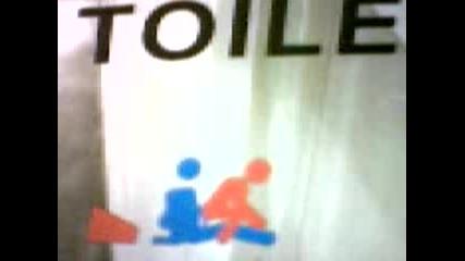 Тоалетна.mp4
