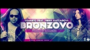 Бракето ft. Теди Кацарова - Бронзово (Official Audio)