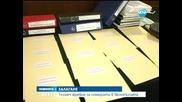 В Ц И К изтеглиха номерата на партиите в бюлетината за евровота - Новините на Нова