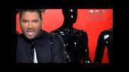 Азис - Имаш Ли Сърце [ Официално Видео ] [ Super Quality ]