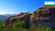 Мистиката на Родопите- Орлови скали край Сърница