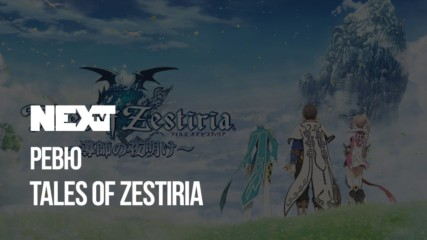 NEXTTV 056: Ревю на Tales of Zestiria