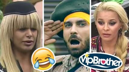 Най-глупавите изцепки във VIP Brother - цяла България им се подиграва