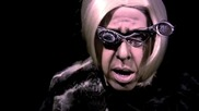 Пародия: Old Lady Gaga - Alejandro