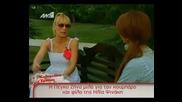 H Peggy Zina Sto Kalomeleta Ki Erxetai (14 6 2009) Part 2