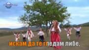 Пепи Христозова - Мило либе - демо караоке