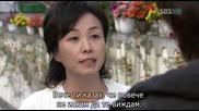 [бг субс] Golden Bride - епизод 37 - част 2/3