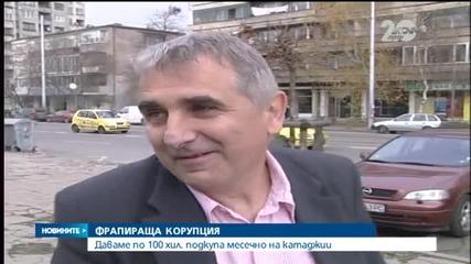 Катаджията взел подкуп иска да се пенсионира - Новините на Нова