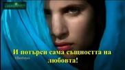Йоргос Мазонакис - Не съм светец Giorgos Mazonakis - Den eimai agios_(360p)