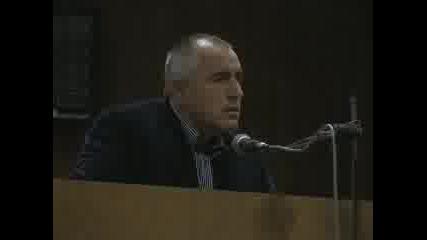 Цялото Изявление На Бойко Борисов