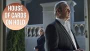 Нетфликс не желае да работи повече с Кевин Спейси