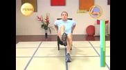 Упражнения - Тренировка