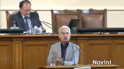 Сидеров Мушмороци, не ми се правете на герои България - Novini.bg