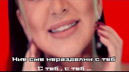 Artik Asti - Неделимы (бг превод)
