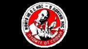Прoфесия малка пикла ;) Един поздрав за потребител cska_red_front ! ! !