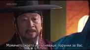 [бг субс] Hong Gil Dong - Епизод 14 - 2/2