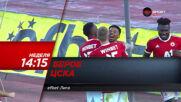 Берое - ЦСКА на 21 март, неделя от 14.15 ч. по DIEMA SPORT