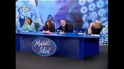 Music Idol - Най - Готината Участничка