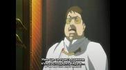 Death Note Епизод 31