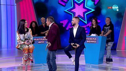 """Трето предизвикателство: Цвети и Криско - палава анкета - """"Забраненото шоу на Рачков"""" (17.10.2021)"""