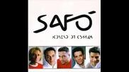 Сафо - Летя