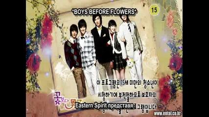 [ Bg Sub ] Boys Before Flowers - Епизод 8 - 1/3